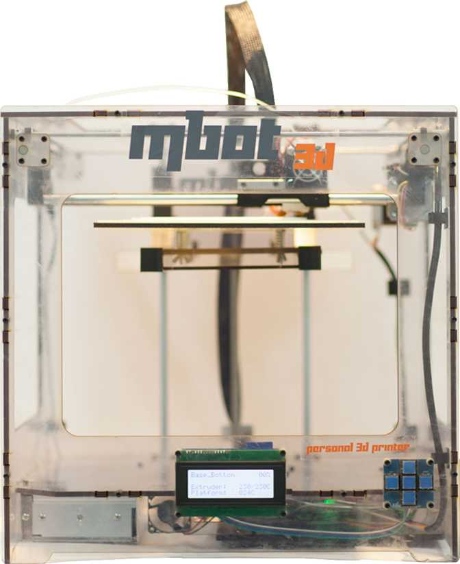 MBot Cube PVC Colour Dual Printer