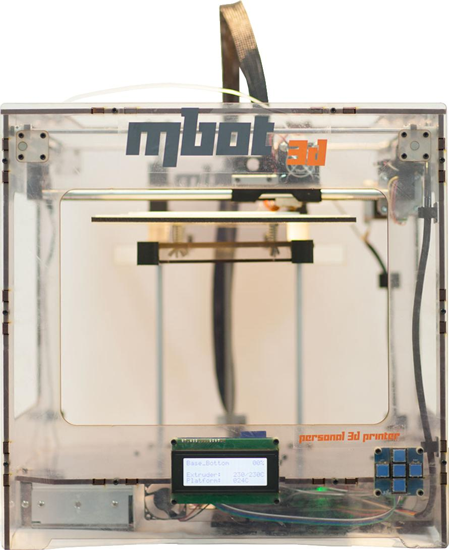 Mbot Cube PVC Colour