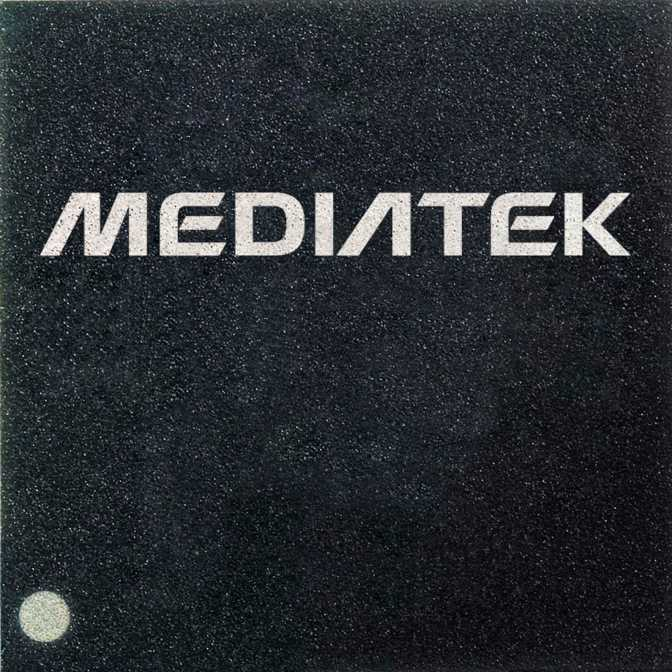MediaTek MT6735M