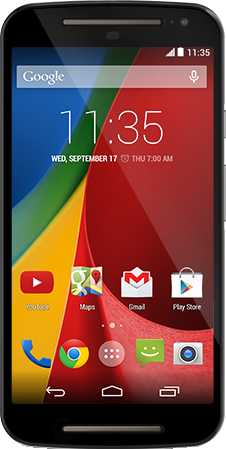 Motorola Moto G 4G (2nd Gen.)