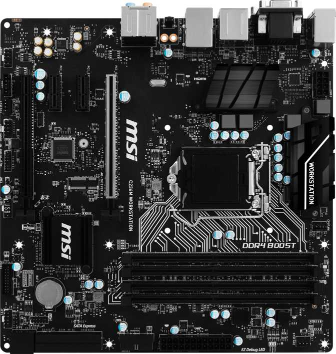 MSI C236M Workstation
