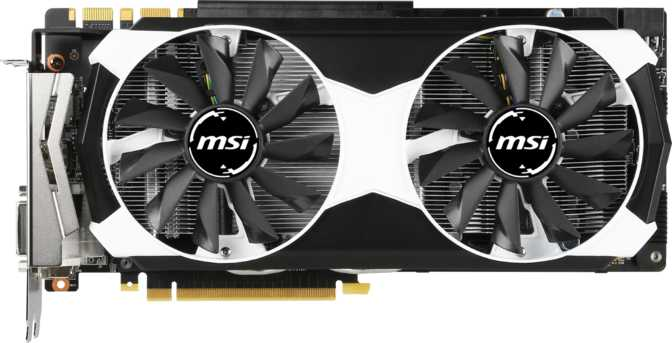 MSI GeForce GTX 950 Armor 2X OC