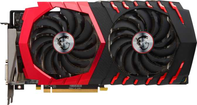 MSI Radeon RX 580 Gaming 4GB