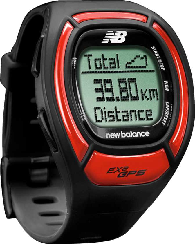 New Balance GPS Trainer
