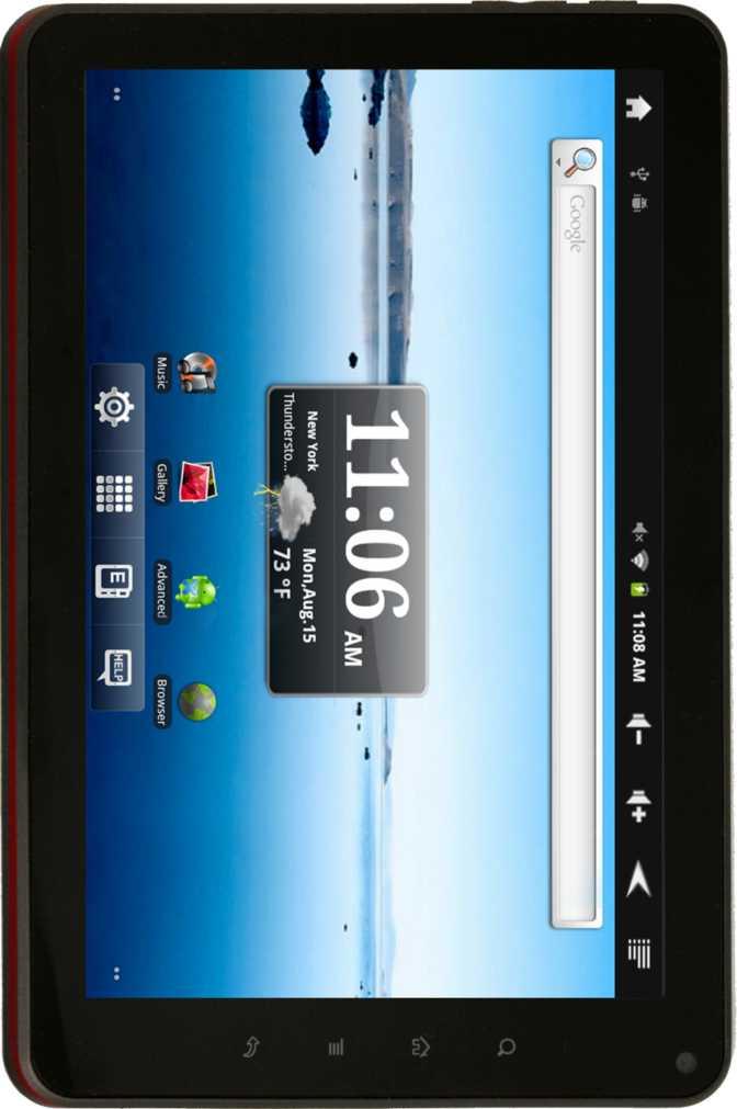 Nextbook NEXT Premium9