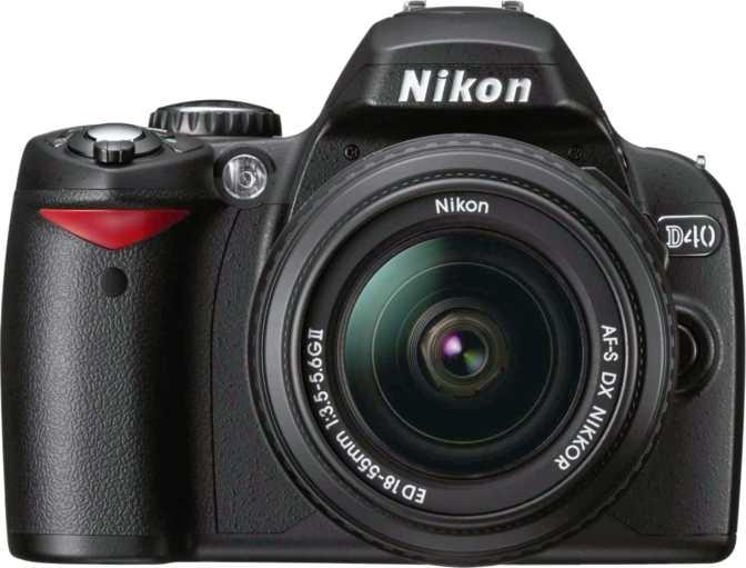 Nikon D40 + AF-S DX Zoom-Nikkor 18-55mm f/3.5-5.6G ED II