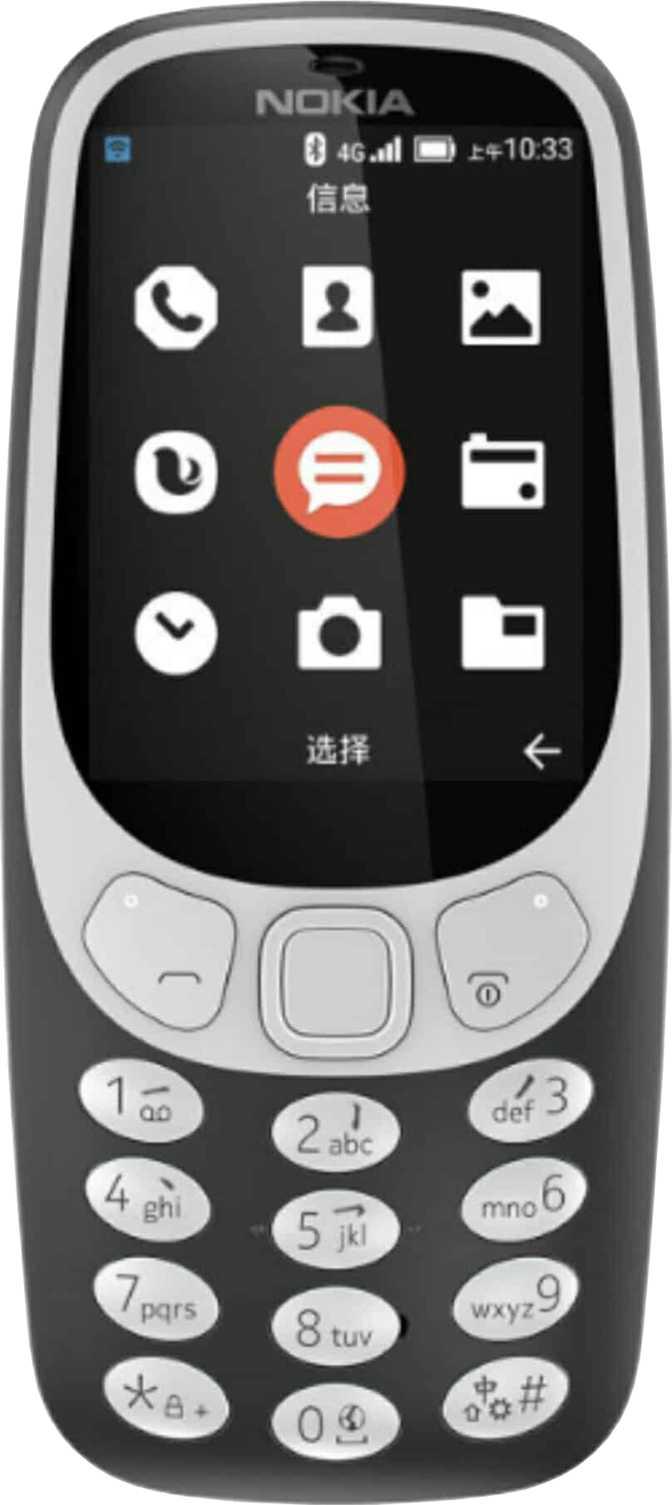 Nokia 3310 (2018) 4G