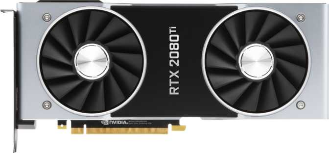 ≫ Nvidia GeForce RTX 2080 Ti Founders Edition vs Nvidia