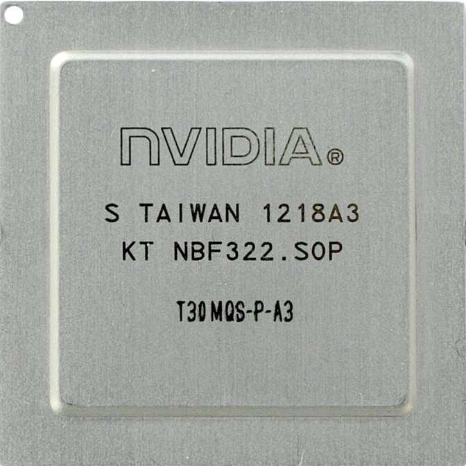 Nvidia Tegra 3 A33
