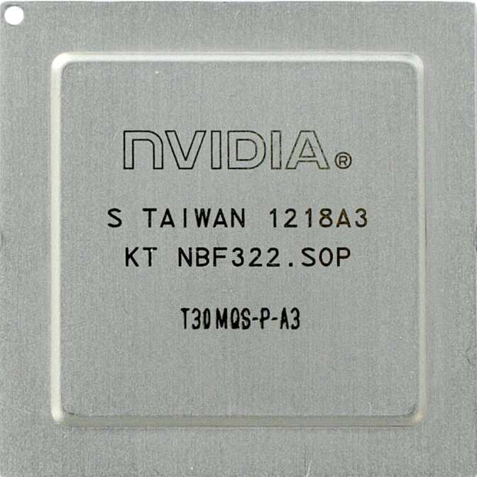 Nvidia Tegra 3 T33