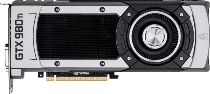Palit GeForce GTX 980 Ti