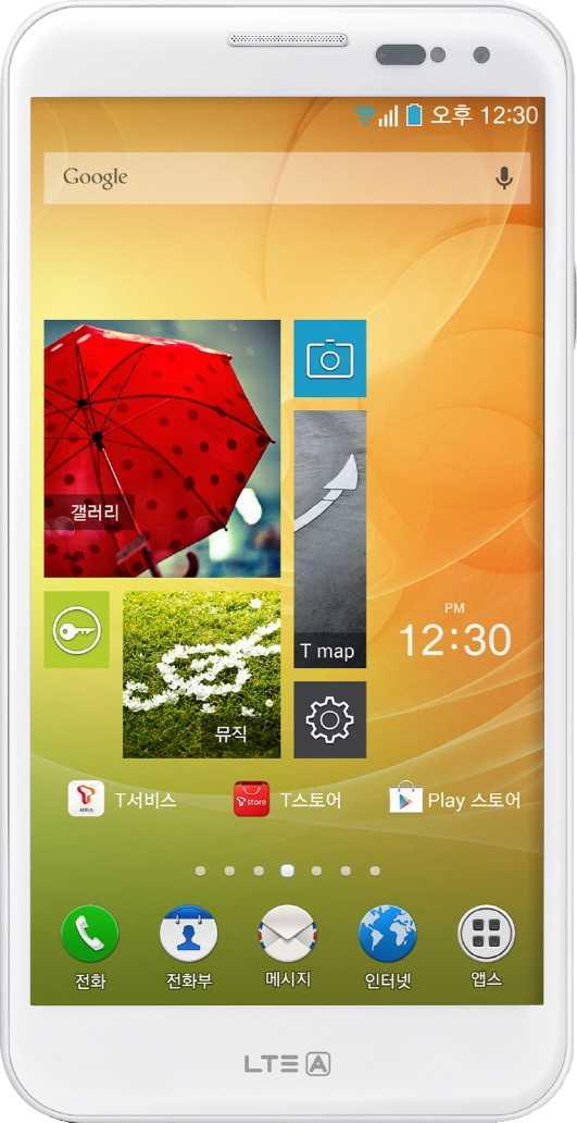 Pantech Vega LTE-A 16GB