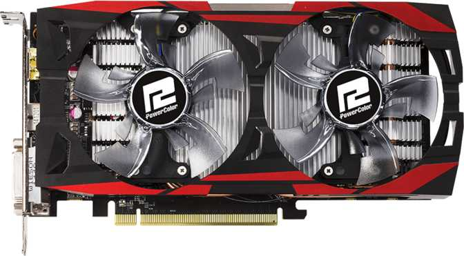 PowerColor Radeon PCS Plus R7 370