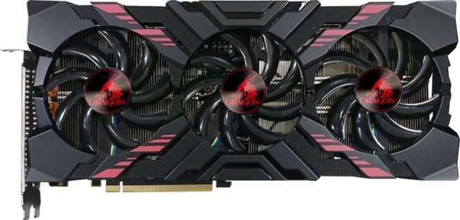 PowerColor Red Dragon RX Vega 56 8GB