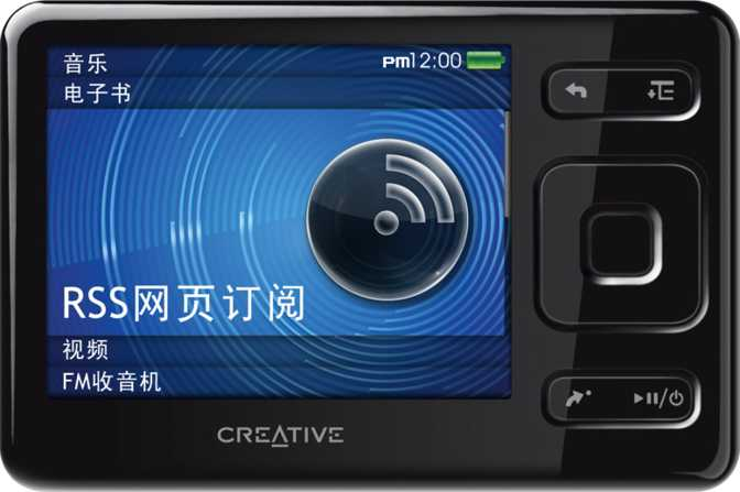 creative zen mx 16gb review 19 facts and highlights rh versus com Creative Zen Vision M Manual Creative Zen Media Player Manual