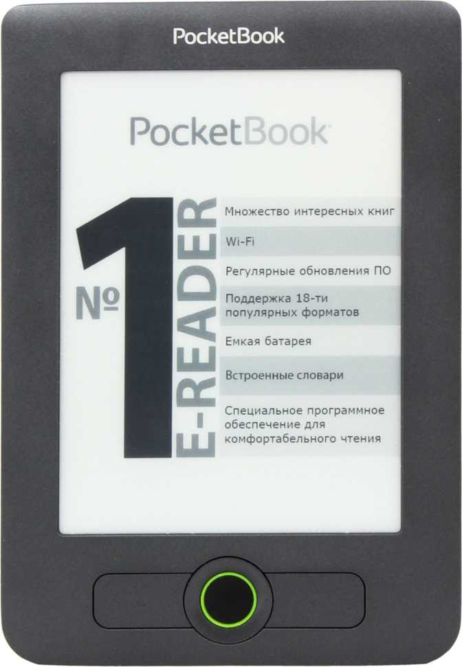 PocketBook 611