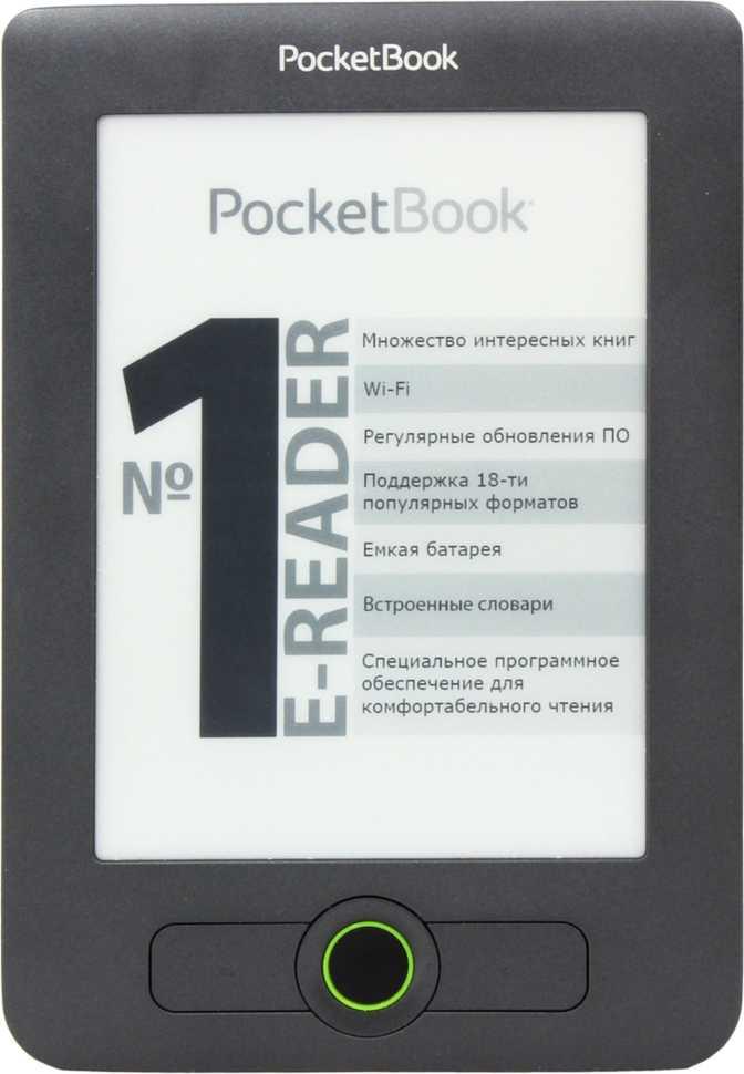 PocketBook 611