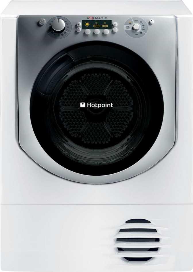 Hotpoint AQC9 BF7 I1