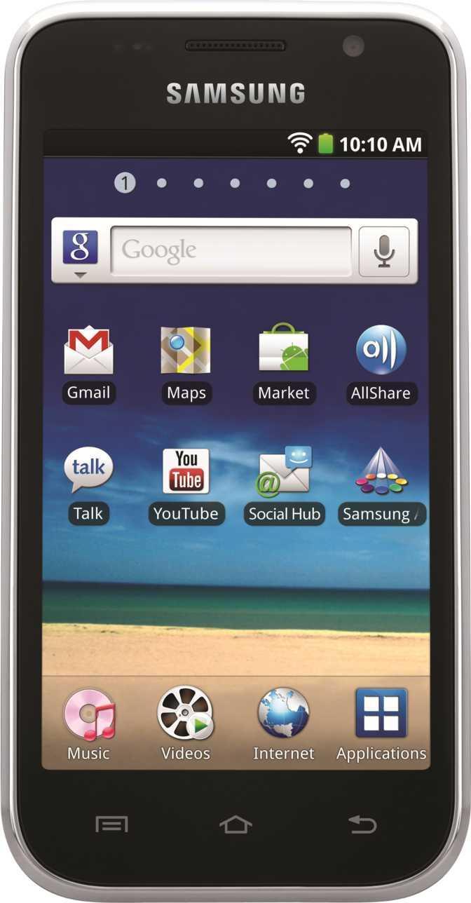 Samsung Galaxy Player 4.0