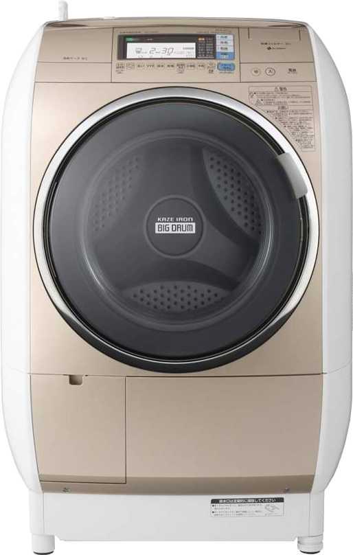 Hitachi BD-S7500L