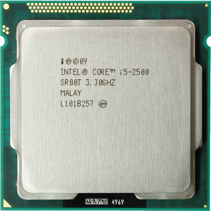 Intel Core i5-2500S