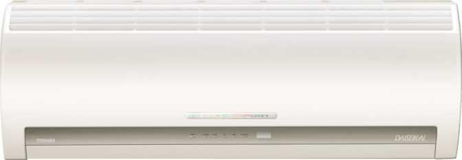 Toshiba RAS-10NKHD-E