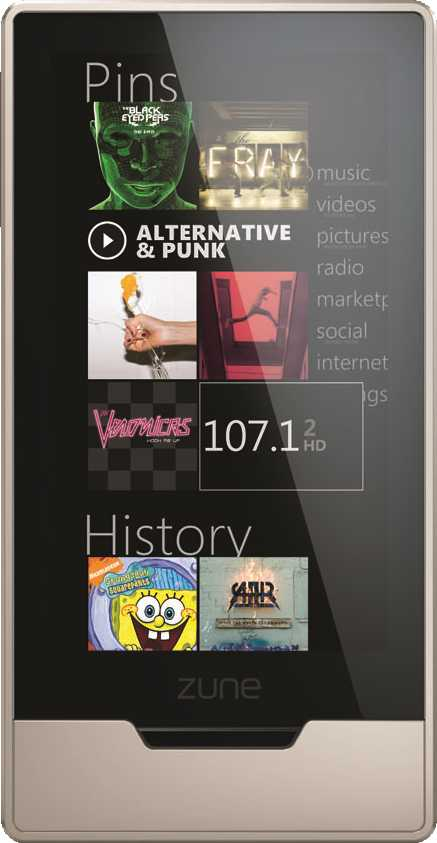 Microsoft Zune HD 16GB