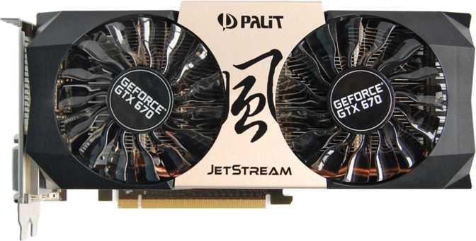 Palit GeForce GTX 670 Jetstream