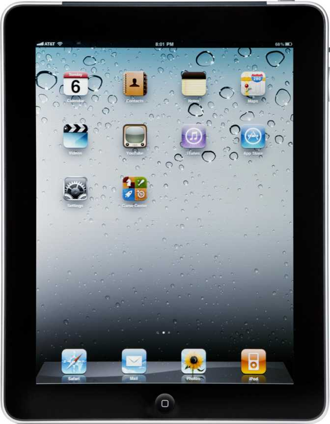 Apple iPad 2 32GB Wifi + 3G