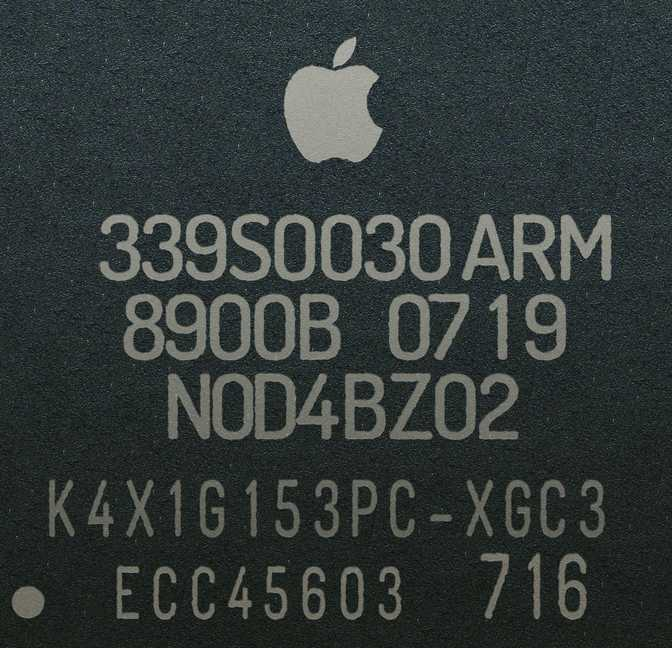 Apple APL0098