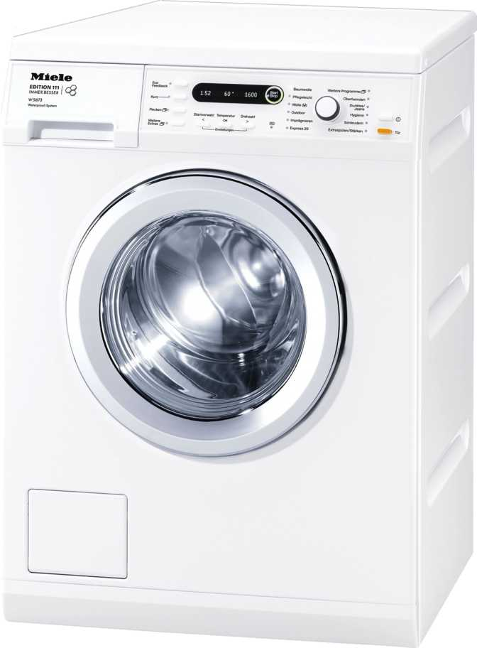 miele w 5873 wps vs miele wkg 130 wps washing machine comparison. Black Bedroom Furniture Sets. Home Design Ideas