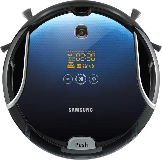 Samsung NaviBot SR8950