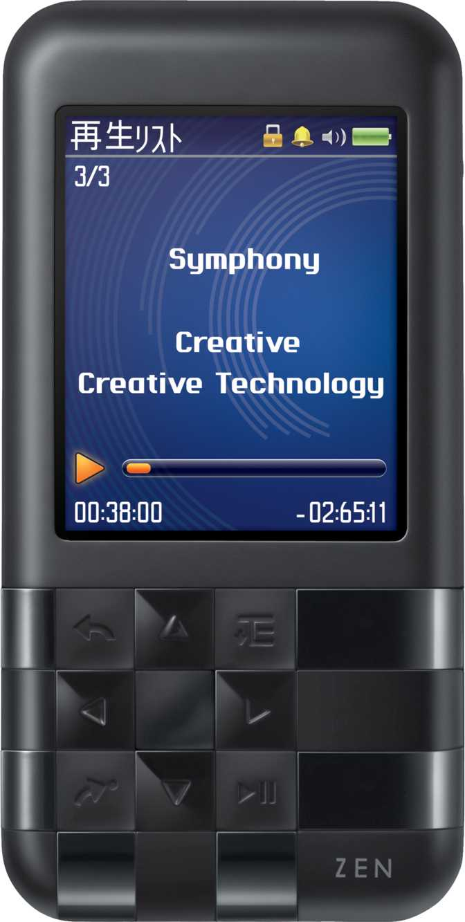 Creative ZEN Mozaic EZ300 4GB