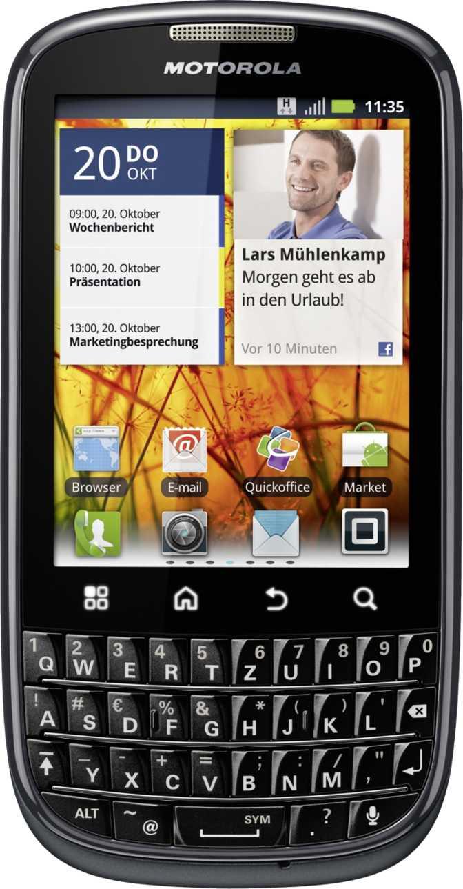 Motorola PRO Plus