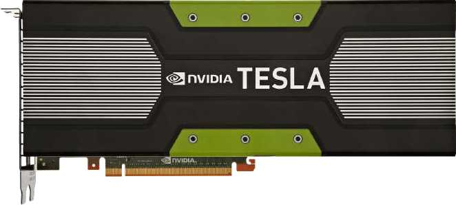 Nvidia Tesla K20X