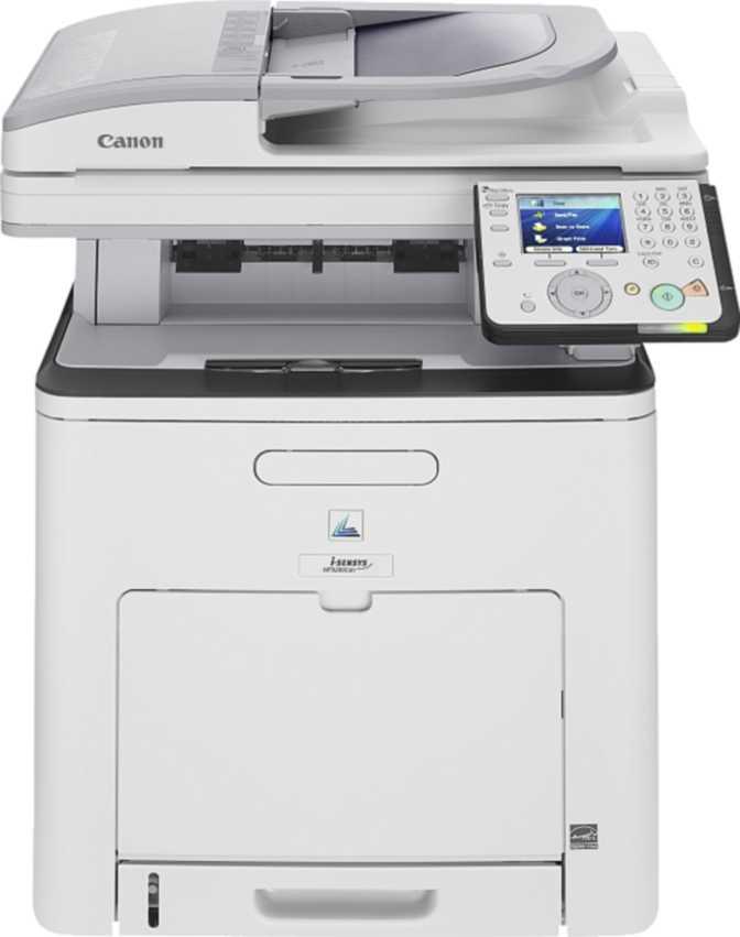 Canon Color imageClass MF9280cdn