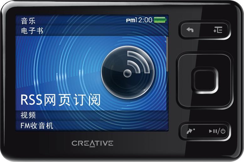 Creative ZEN MX 8GB