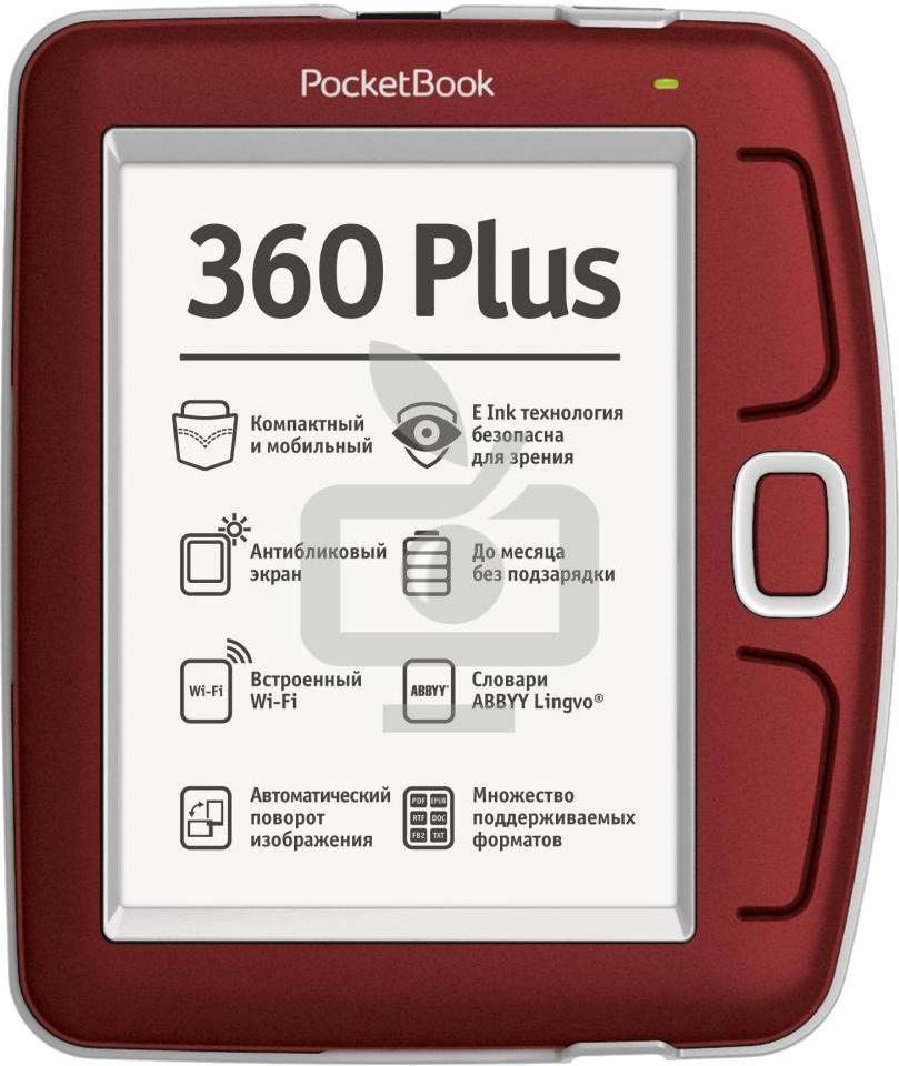 PocketBook 360° Plus New