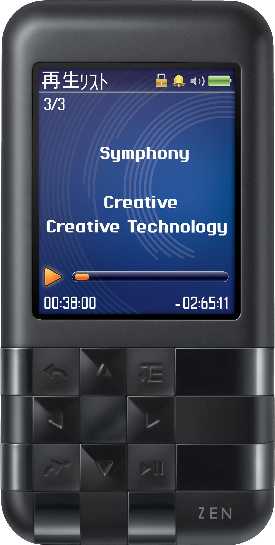 Creative ZEN Mozaic EZ300 8GB