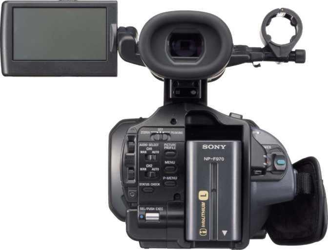 Sony HVR-Z1 E