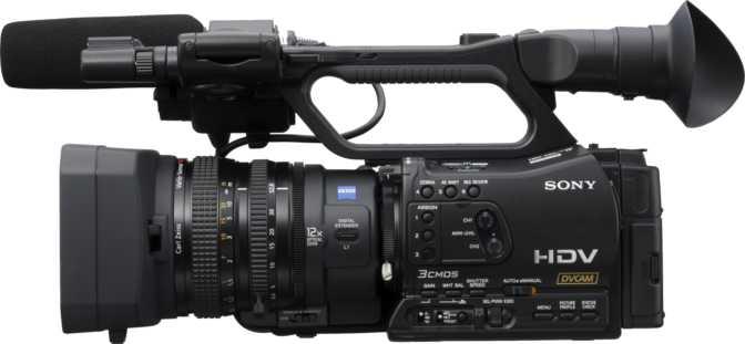 Sony HVR-Z5