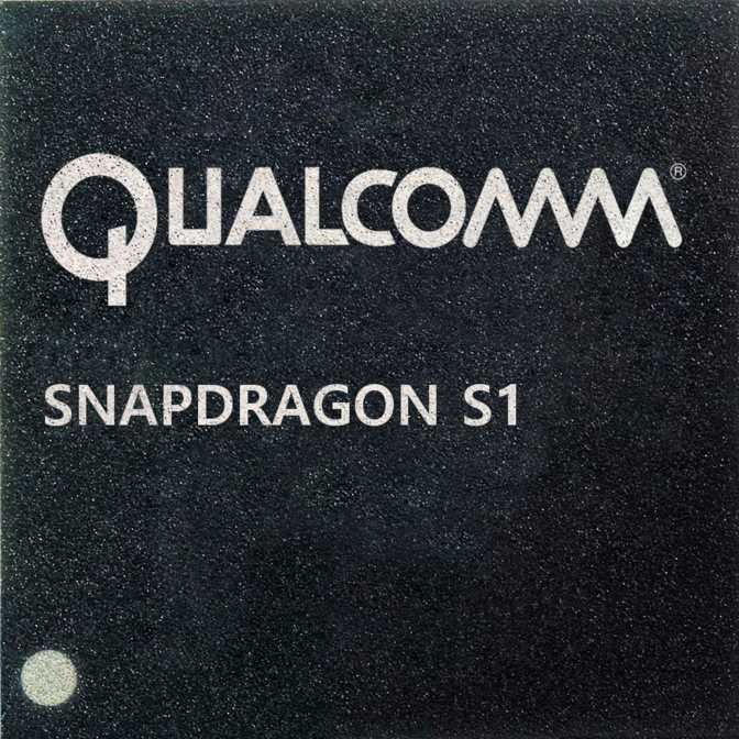 Qualcomm Snapdragon S1 MSM7627A