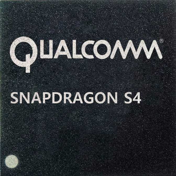 Qualcomm Snapdragon S4 Plus MSM8227