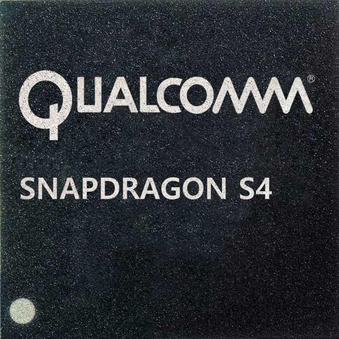 Qualcomm Snapdragon S4 Pro MSM8960DT