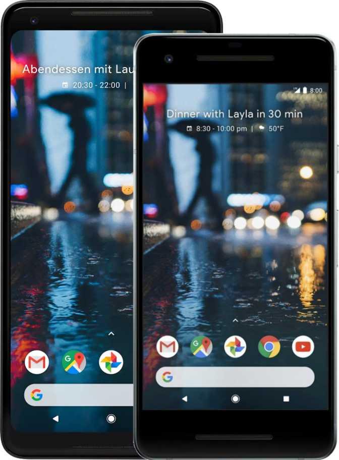 Google Pixel 2 & Pixel 2 XL