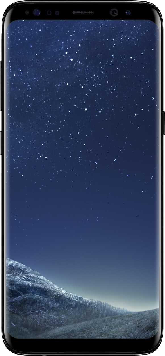 Samsung Galaxy S8