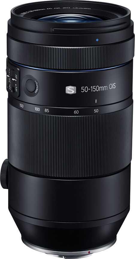 Samsung NX 50-150mm F2.8 OIS