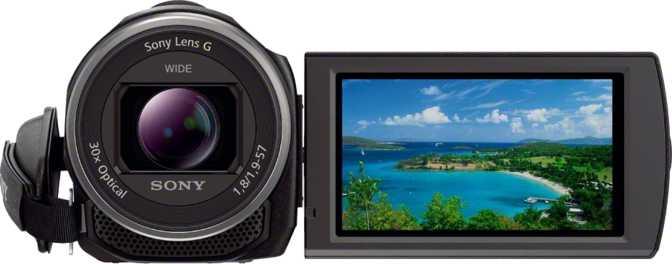 Sony HDR-PJ540