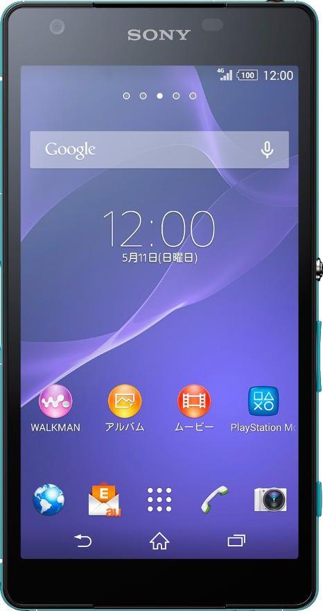 Sony Xperia Z2a