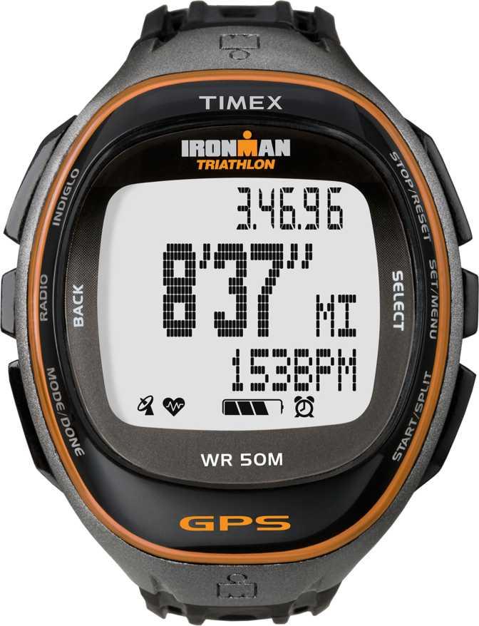 Timex Run Trainer 1.0